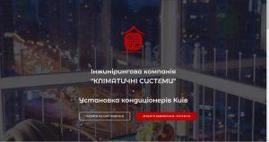 Сайт Вордпресс цены Киев