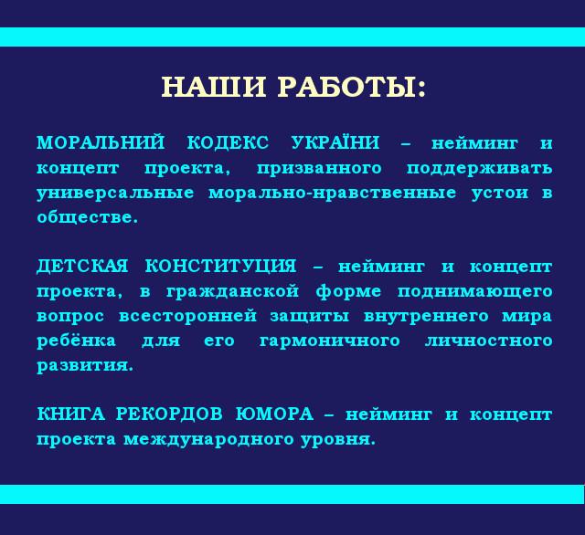 Идеймейкер Вика Стерн